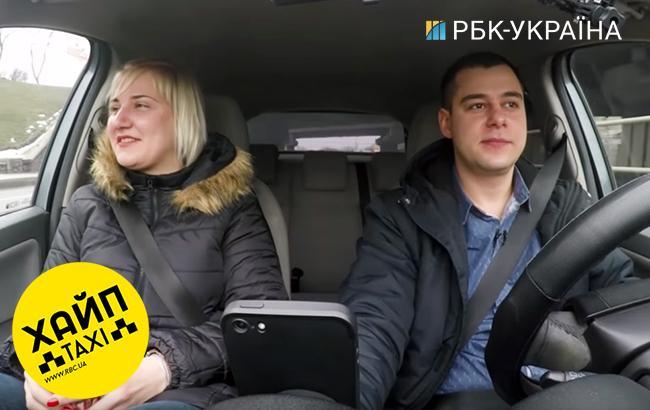 Хайп-такси #8: украинцы высказались о легалайзе (видео)