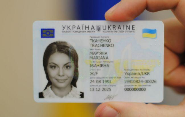 Кабмин позволил всем украинцам с1ноября оформлять ID-карточки