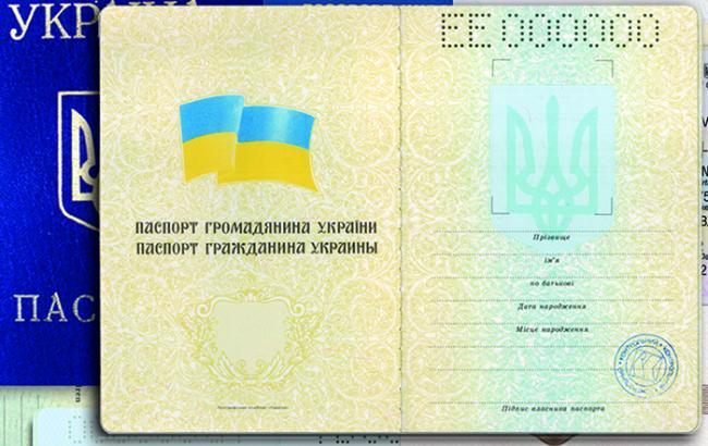 Петиція про видачу паспорта тільки українською мовою, набрала 25 тис. голосів