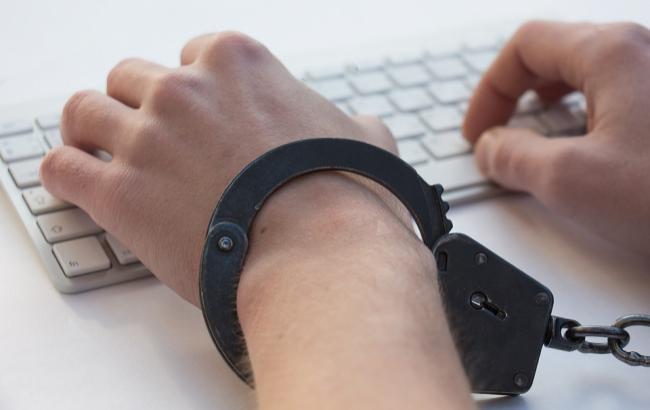 В Швейцарии задержали двух граждан РФ за планы хакерской атаки на WADA