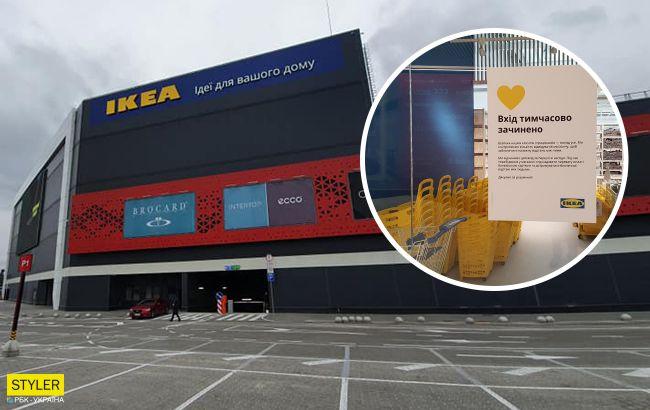 Як буде виглядати IKEA, яка відкривається в Києві (фото)