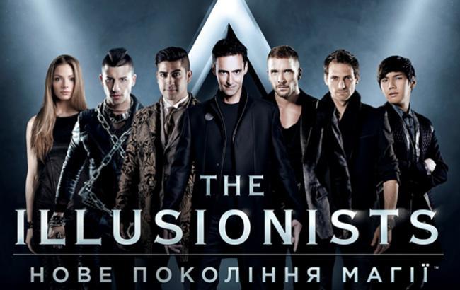 Фото: Бродвейское шоу The Illusionists (пресс-служба)