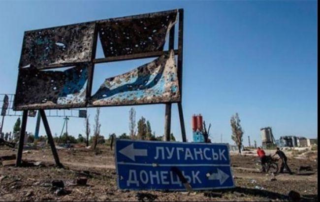 Євросоюз підтримав план заходів Кабміну по реінтеграції Донбасу