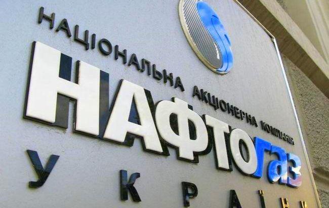 Украина не будет покупать газ у России даже по низкой цене