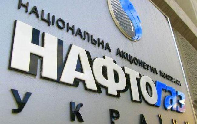 В Украине реформа рынка газа отстает от графика на 5 месяцев