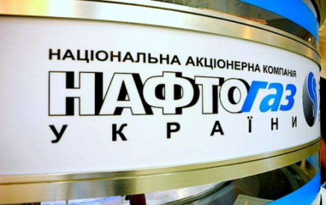 """Фото: """"Нафтогаз"""" оголосив тендер на закупівлю (сайт компанії)"""