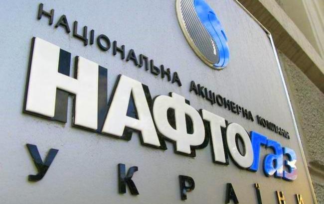 """Фото: """"Нафтогаз Украины"""""""