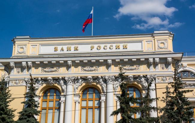 Міжнародні резерви Росії у травні скоротилися на 3,8 млрд доларів