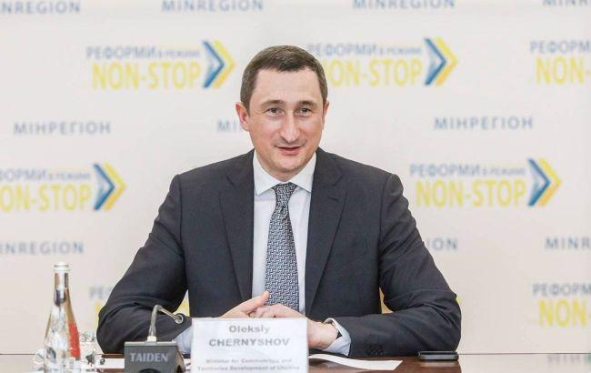 Чернышов: Рада зарегистрировала законопроекты, необходимые для реформы в сфере градостроительства