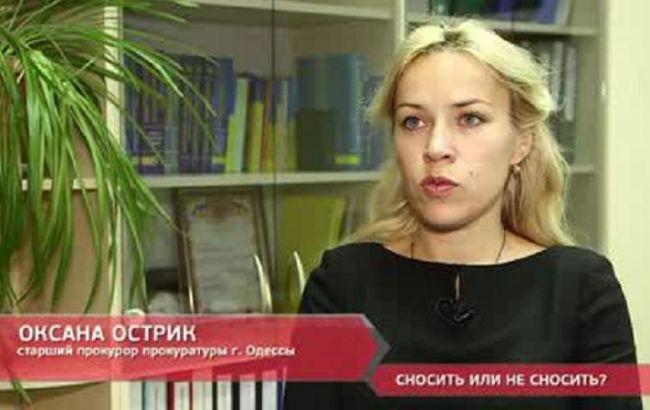 Одеський прокурор задекларувала три будинки, дві квартири і більше 5 га землі