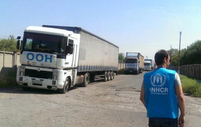 ООН доставила на окупований Донбас черговий гуманітарний вантаж