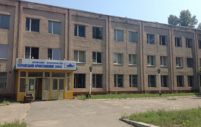 Фото: Харьковский бронетанковый завод подозревают в неуплате налогов