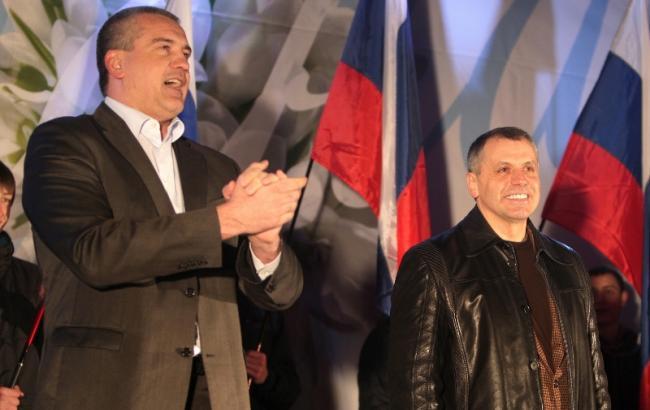 Сергій Аксьонов і Володимир Константинов