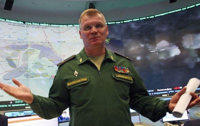 Фото: Конашенков вважає, що санкції ЄС не стосуються РФ