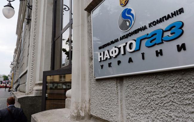 """""""Нафтогаз"""" рассматривает возможность покупки более 125 тыс. тонн нефти у """"Укрнафты"""""""