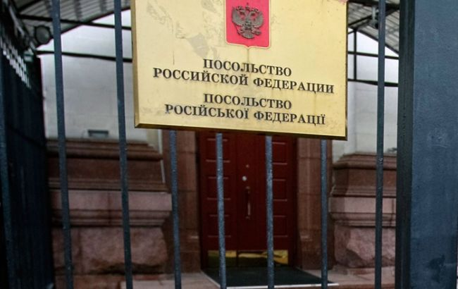 Фото: в Україні проголосувати на виборах до Держдуми зможуть тільки співробітники російських закордонних установ