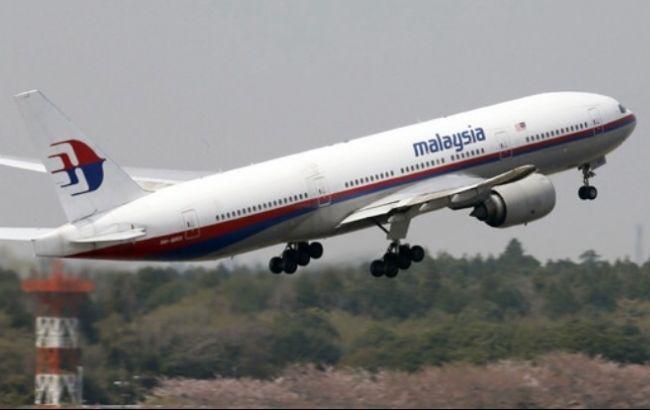 Нидерланды хотят создать международный трибунал по делу о крушении Boeing