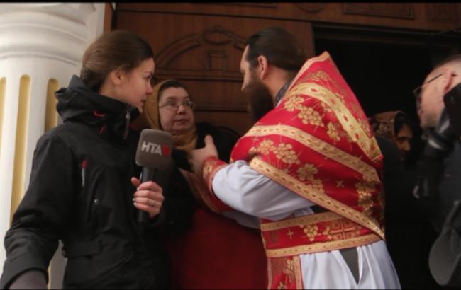 Фото: Священник МП набросился на журналистов (Кадр из видео Kate Shyrokopoias)
