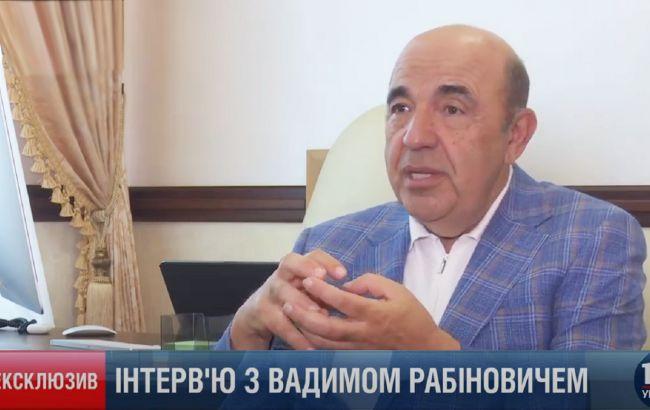 Рабінович різко розкритикував новий варіант програми уряду