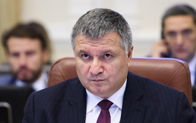 Аваков заявил об уменьшении числа зарегистрированных преступлений на 14% в 2017