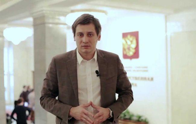 """Російський депутат просить МЗС РФ надати йому """"чорний список"""" європейців"""
