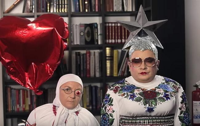 Верка Сердючка (Скриншот из видео)