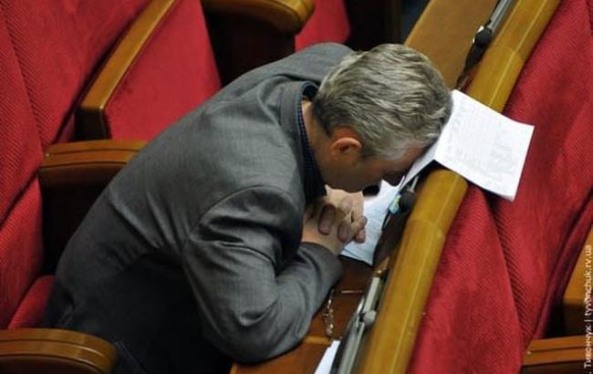 Фото: Депутати в Раді (vnews.com.ua)