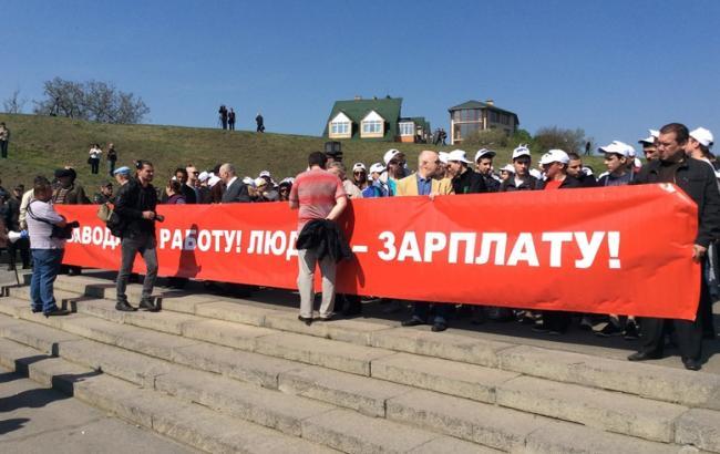 Фото: мітинг комуністів у Києві 1 травня