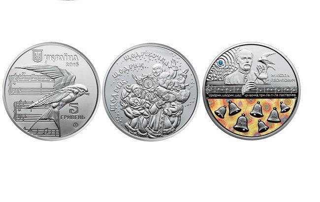 Монеты банка украины стоимость 2 копейки 1983