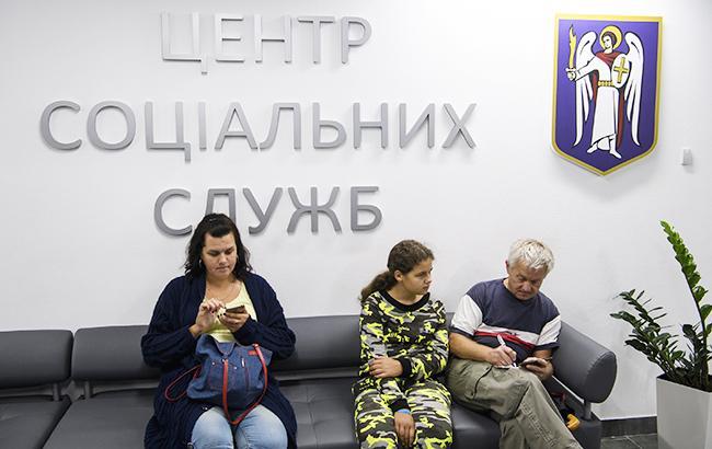 Отримати житлову субсидію українці тепер можуть не виходячи з дому 81ddece4838b5