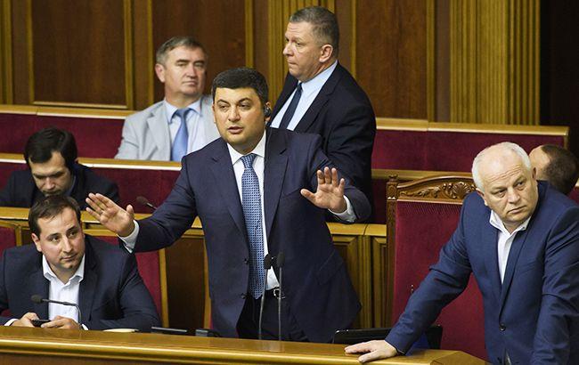 Владимир Гройсман и его министры торопили депутатов с принятием изменений в госбюджет (kmu.gov.ua)