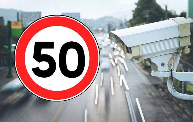В Україні запропонували позбавляти прав водіїв за перевищення швидкості в населених пунктах