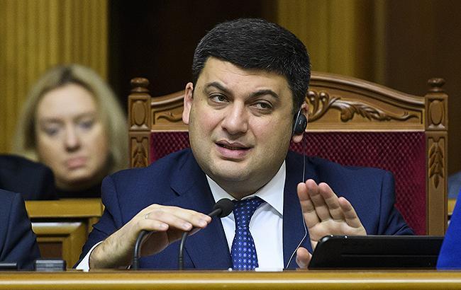 Гройсман: внешний долг Украины достиг 83% ВВП