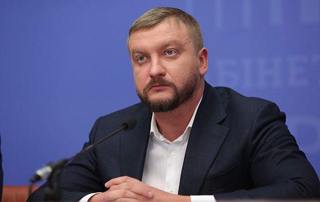 Міністр юстиції Павло Петренко проконсультував громадян України з питань виплати заробітньої плати при звільненні