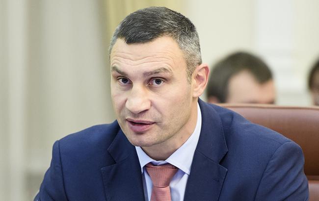 Фото: Віталій Кличко (kmu.gov.ua)