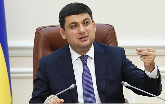 Блокада Донбасу призвела до втрати 1% ВВП України - Гройсман