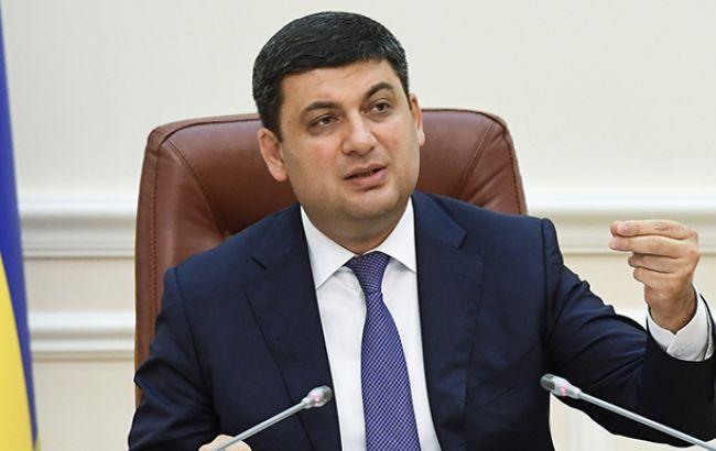 Фото: прем'єр-міністр Володимир Гройсман (kmu.gov.ua)