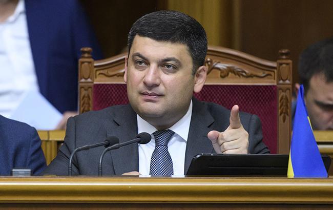 Украина иИзраиль начинают работу поснятию барьеров пороумингу