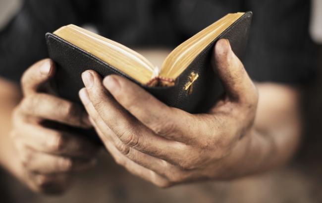 Фото: Біблія (ywamseamill.org)