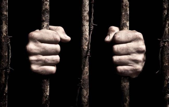 Фото: В`язниця