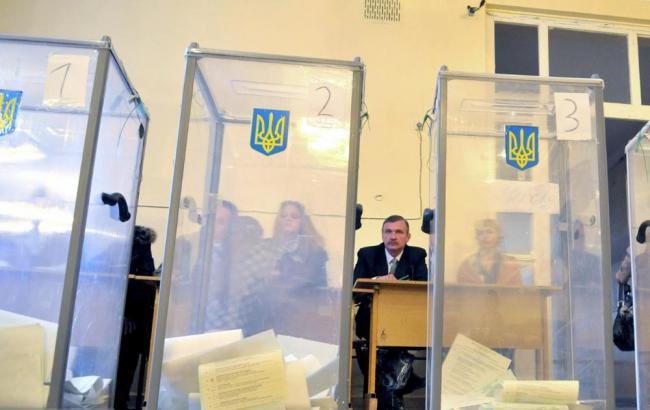 Фото: вибори мера Дніпропетровська