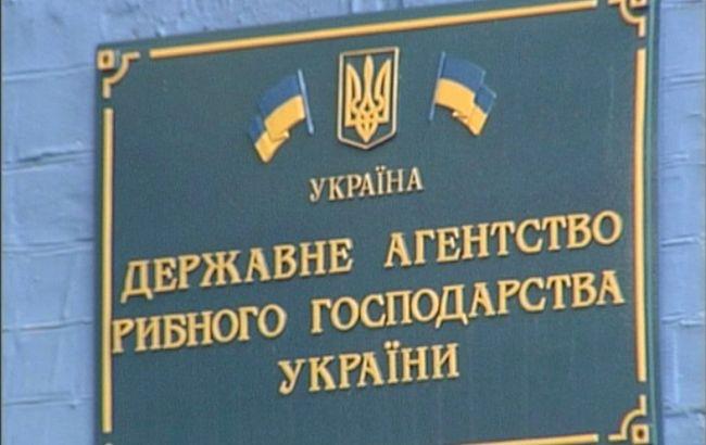 """В Аккермане """"почистили"""" управление рыбоохраны: уволен начальник и 17 сотрудников"""