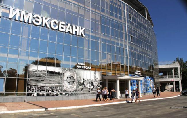 """ФГВФО оголосив про початок ліквідації """"Імексбанку"""""""