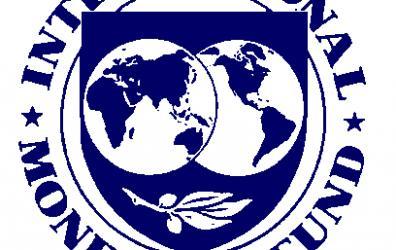 Фото: МВФ