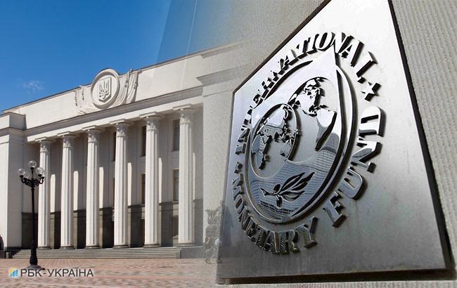 Перемовини з МВФ у питанні антикорупційного суду знову не мали успіху