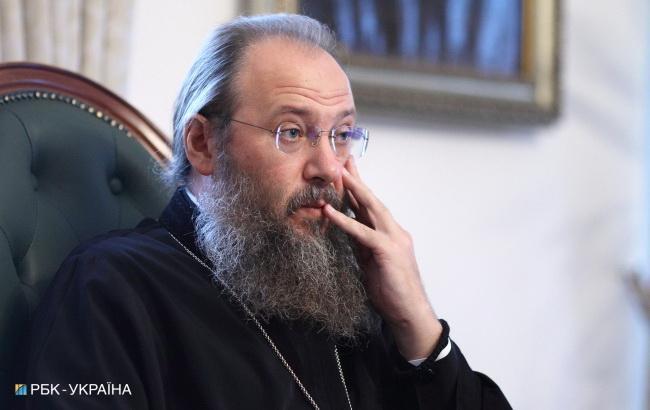 УПЦ Московського патріархату заявила про підготовку провокацій в лаврах