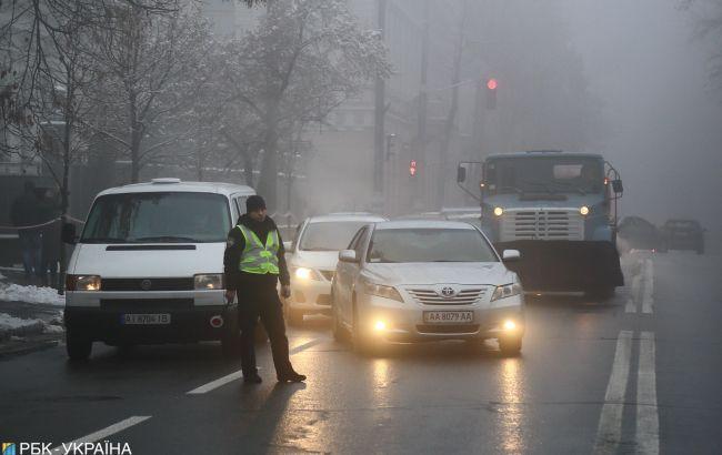 Непроста погода: синоптики попередили українців про серйозну небезпеку