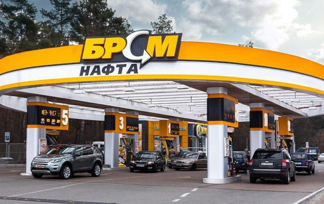 Фото: БРСМ-Нафта