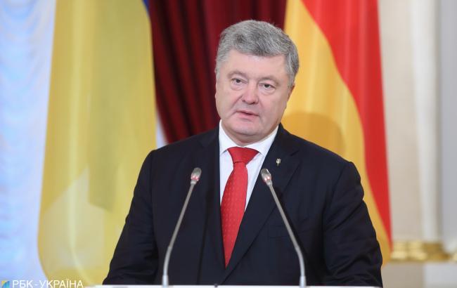 Порошенко представил нового главу Черкасской ОГА
