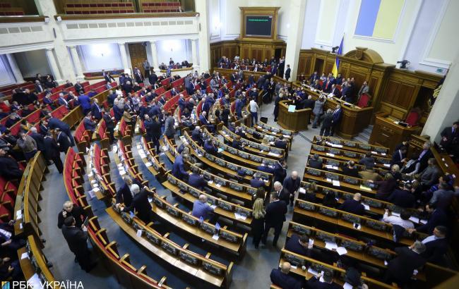 Рада провалила внесение правок в Налоговый кодекс